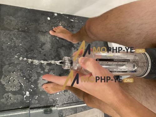bathmate-release-valve
